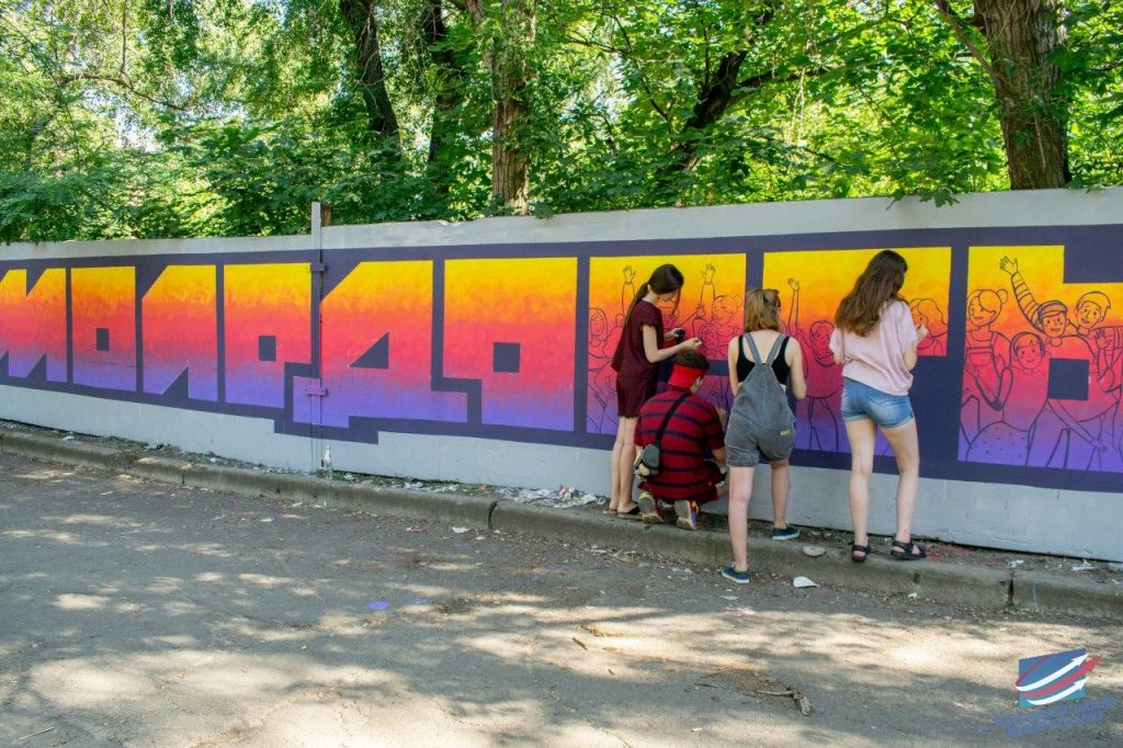 В центре Донецка ко Дню молодежи появилось огромное граффити