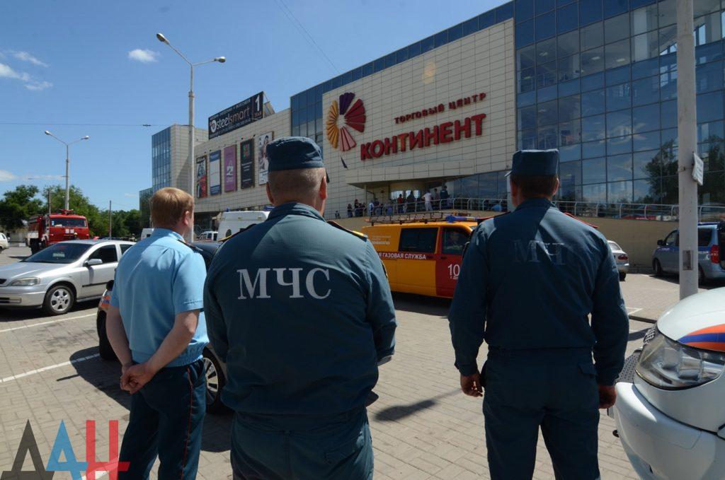 В Донецке эвакуировали ТЦ