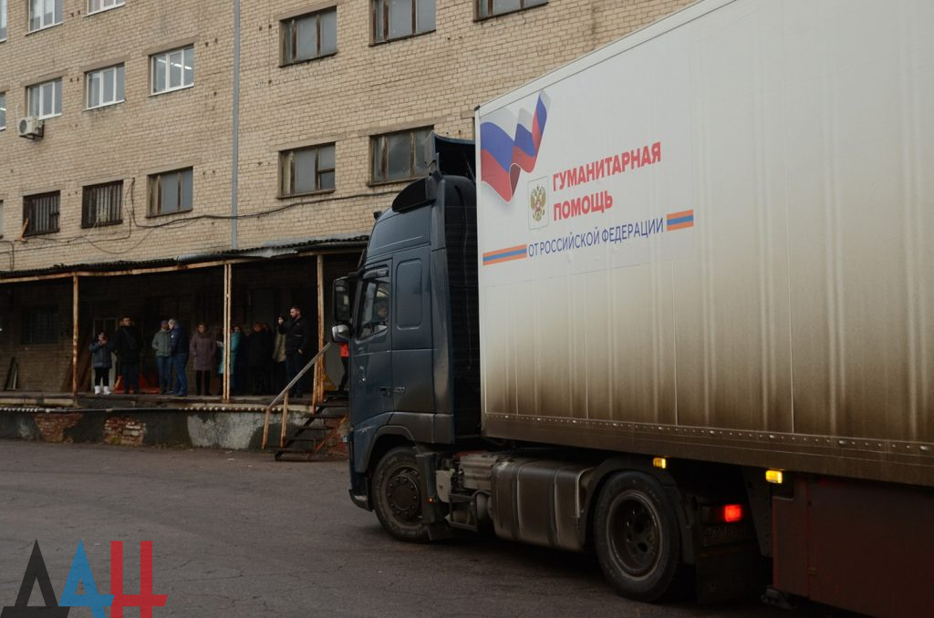Российские спасатели привезли в ДНР барокамеру и аппарат для лечения онкобольных