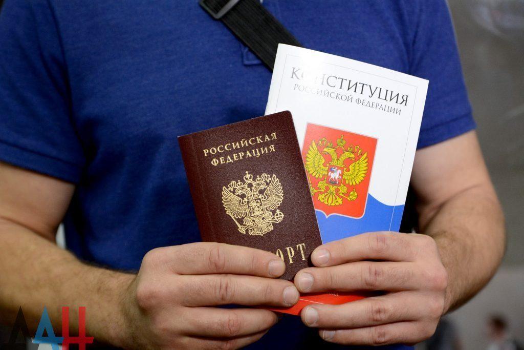 В ДНР при вступлении ребенка в гражданство РФ обязали второго родителя заверять у нотариуса свое согласие