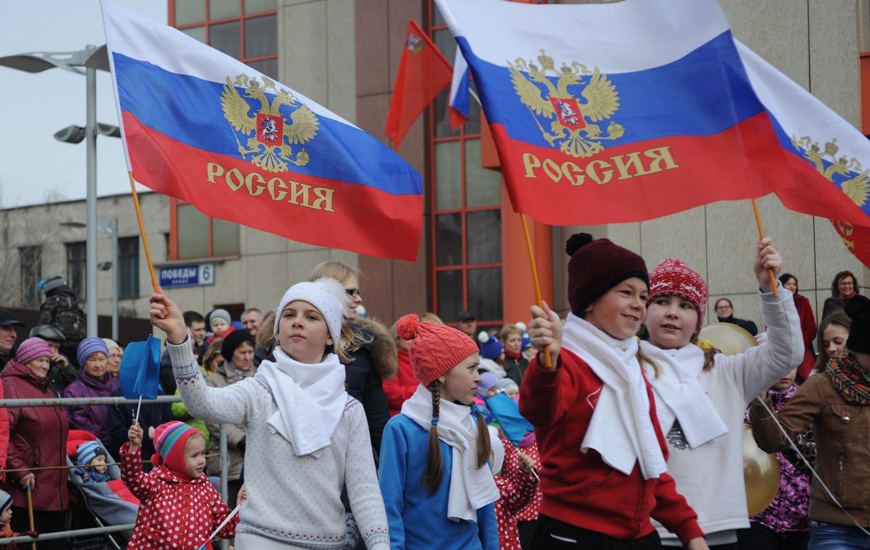 Ноябрьские праздники в ДНР продлятся четыре дня