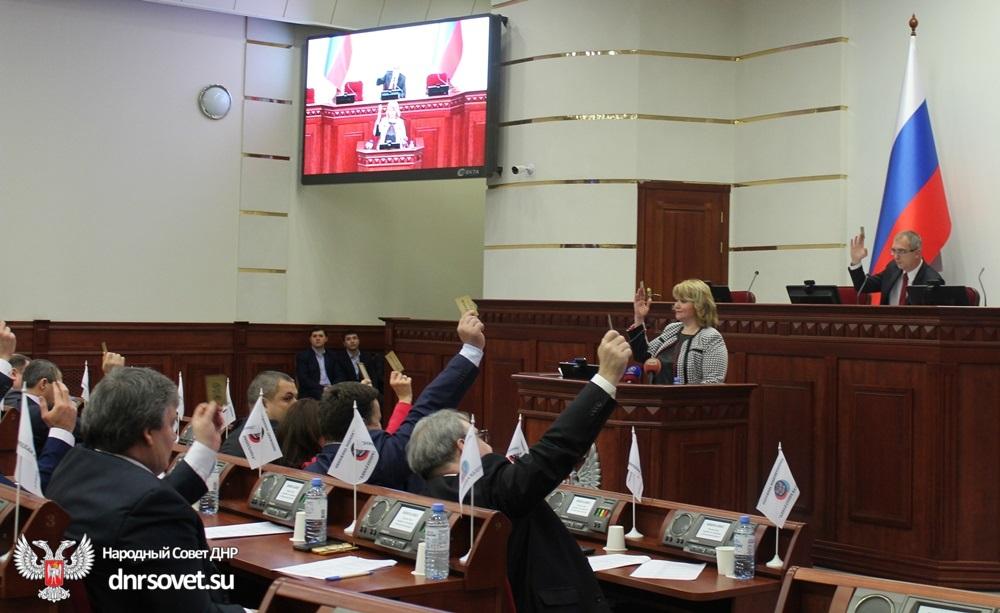 Стал известен состав профильных комитетов Народного Совета ДНР