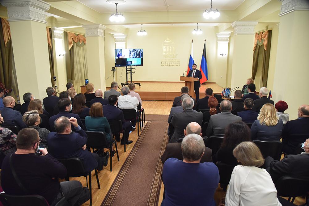 Работа органов власти ДНР будет базироваться на доктрине