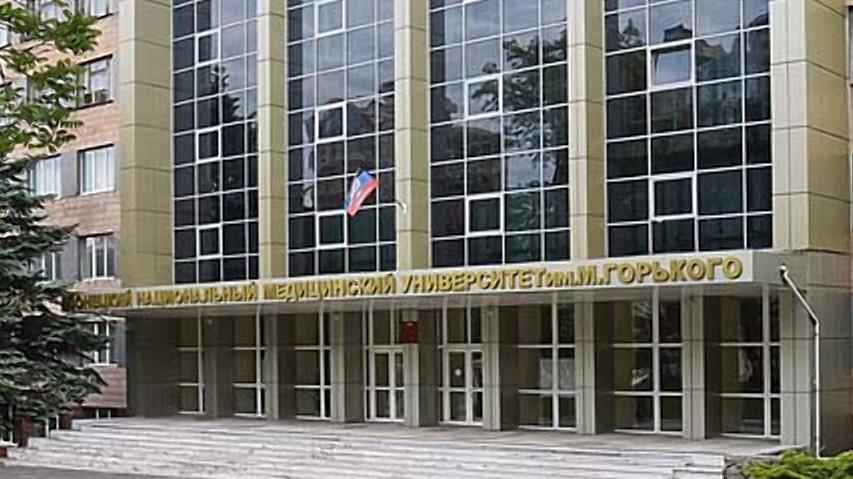 Донецкий медуниверситет прошел аккердитацию в РФ и будет выдавать дипломы российского образца
