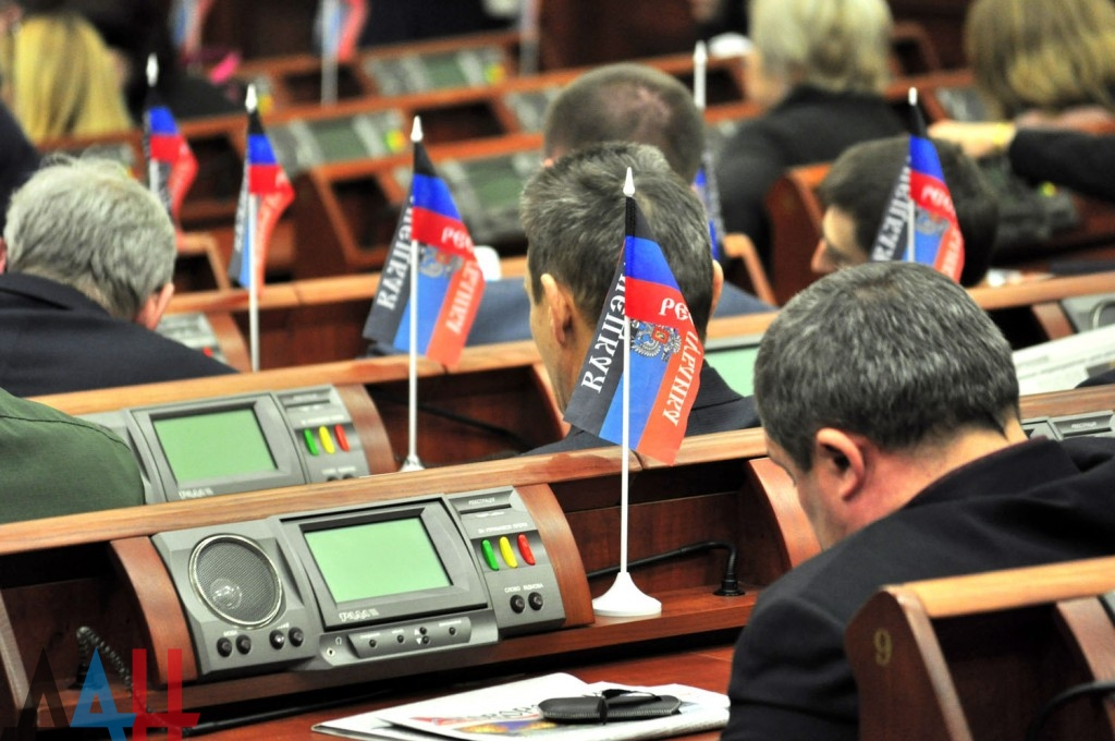 Обнародован полный список депутатов Народного Совета ДНР