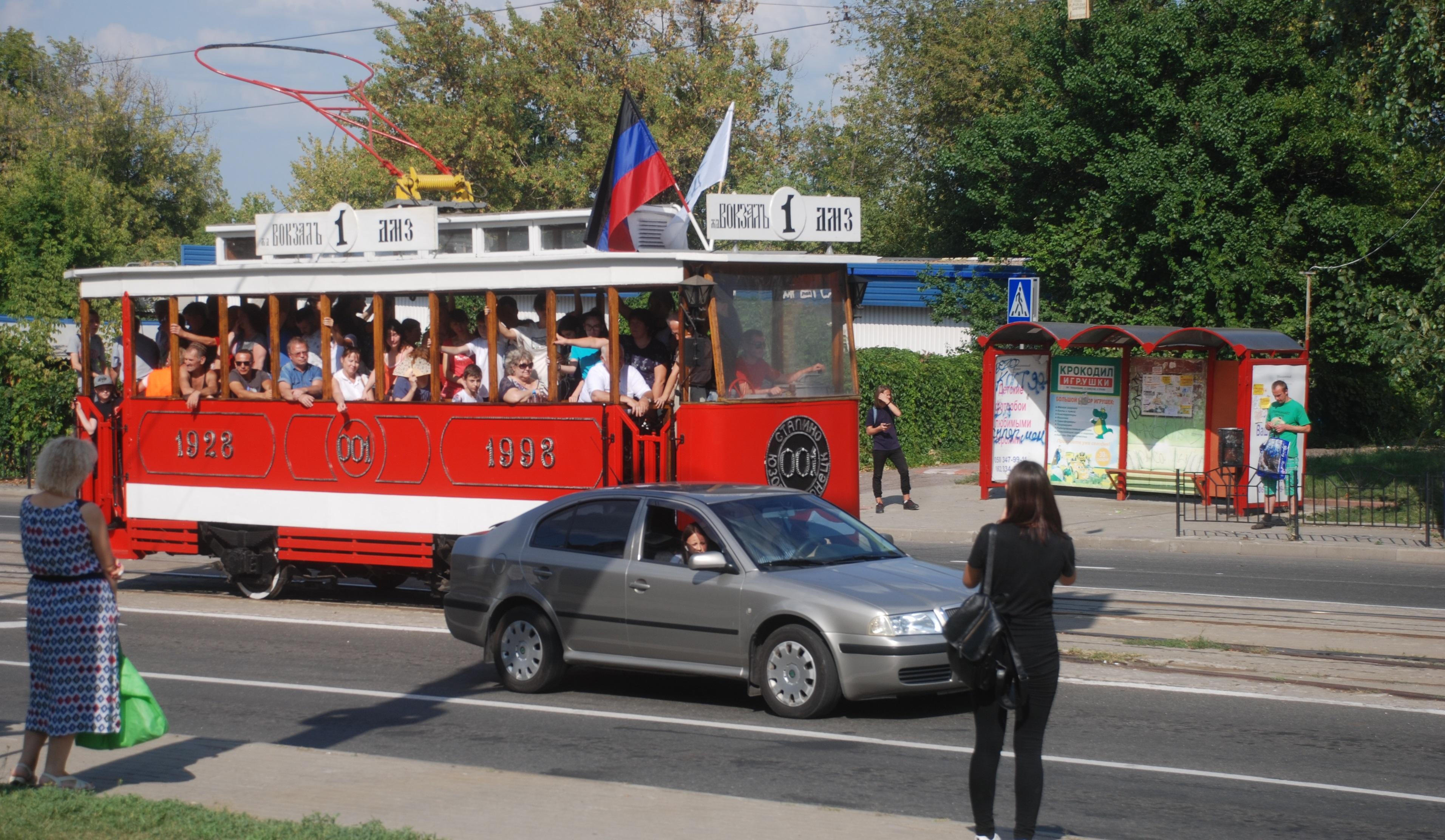 Русский город, много спорта и ретро-трамваи. Как Донецк отпраздновал День города и День шахтера. Фото. Видео