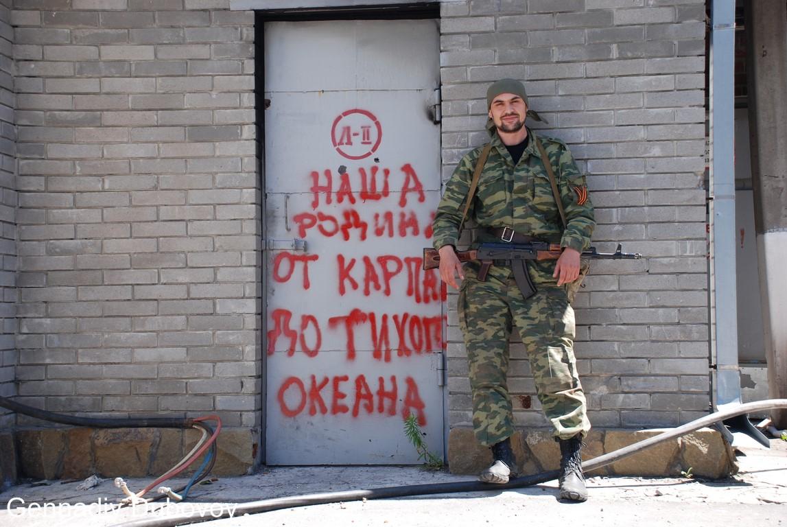 О возможных сценариях будущего Украины и Европы