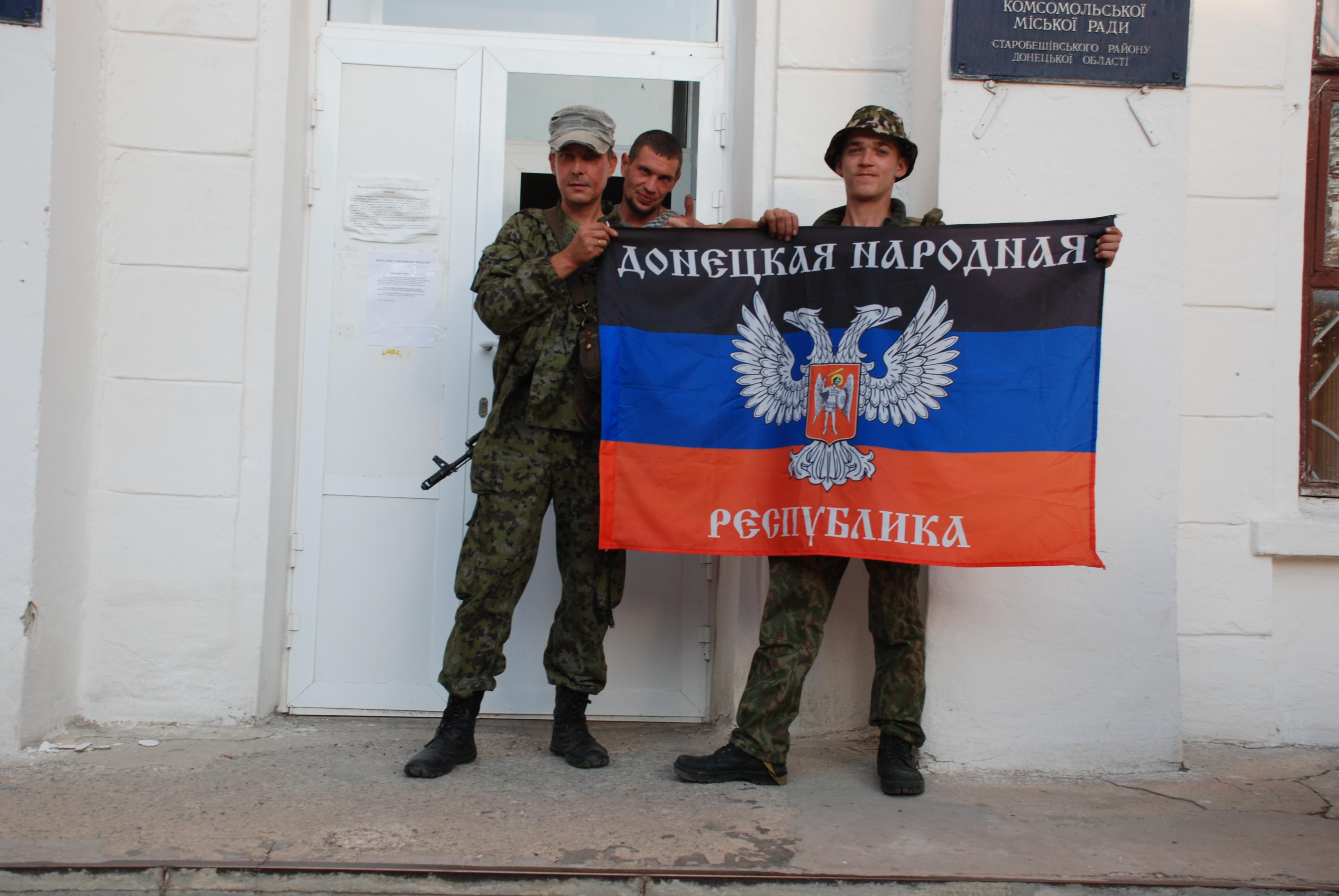 В ДНР приняли закон о госгранице Республики, которая установлена в пределах Донецкой области