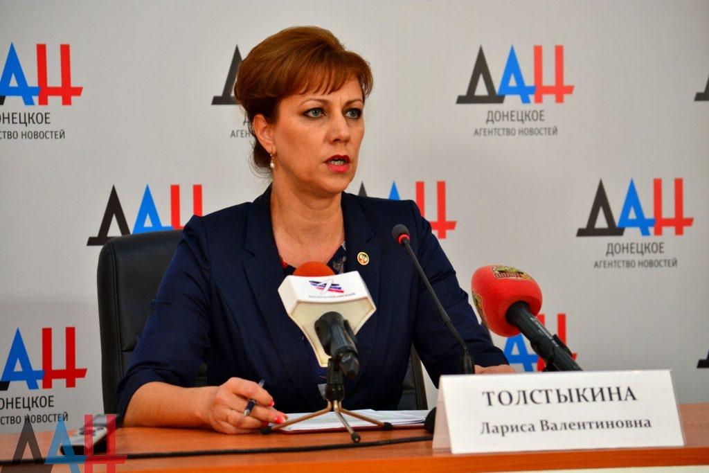 Более 1,4 тысячи жителей оккупированной Украиной территории области получили матпомощь от ДНР