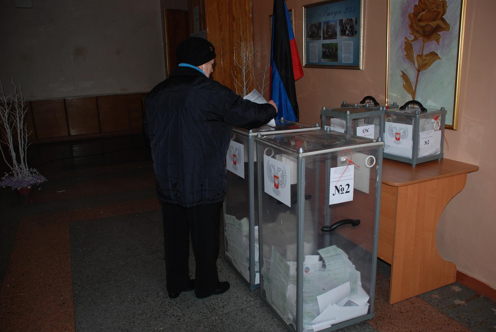 Выборы в ДНР. За что мы голосовали? Видео