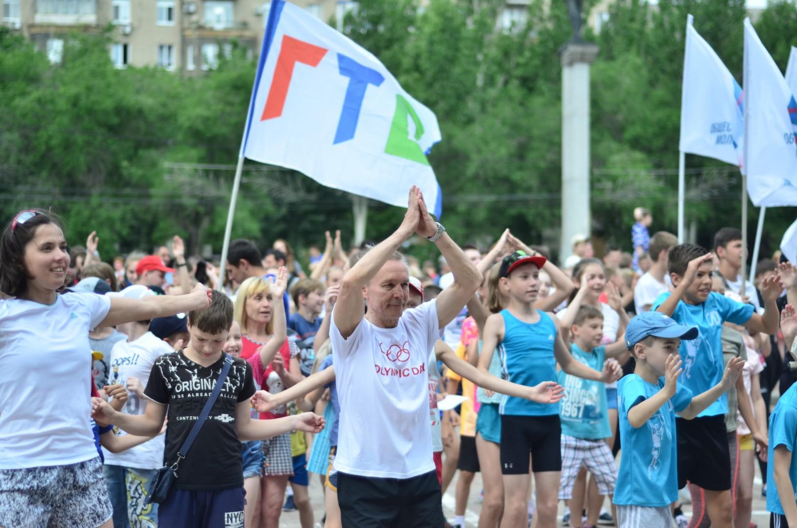 В массовом забеге в Донецке приняли участие более 1000 человек
