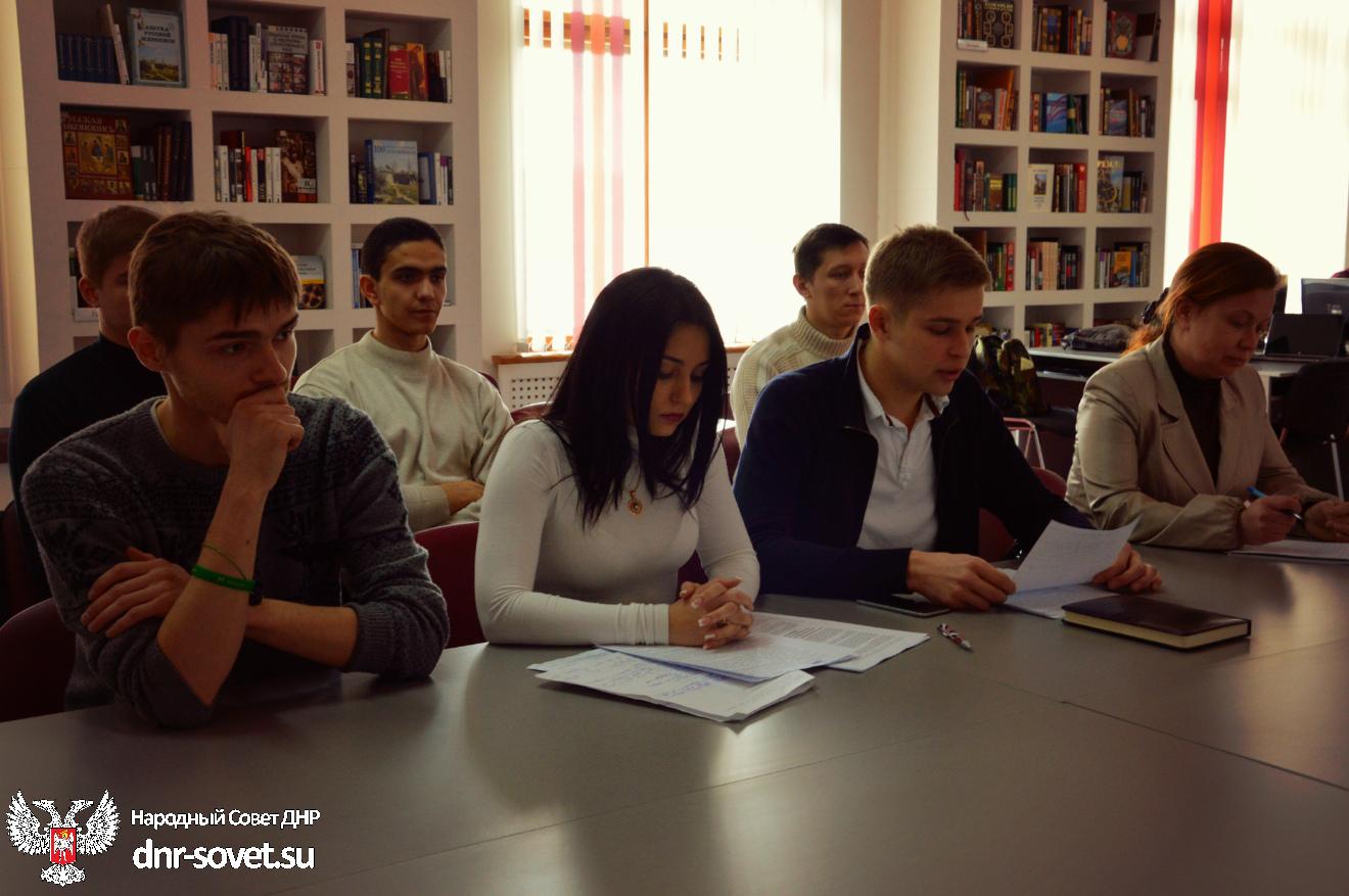 Народный Совет создал Молодежный парламент ДНР