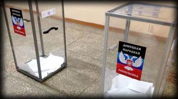 Центризбирком зарегистрировал список кандидатов на выборы от