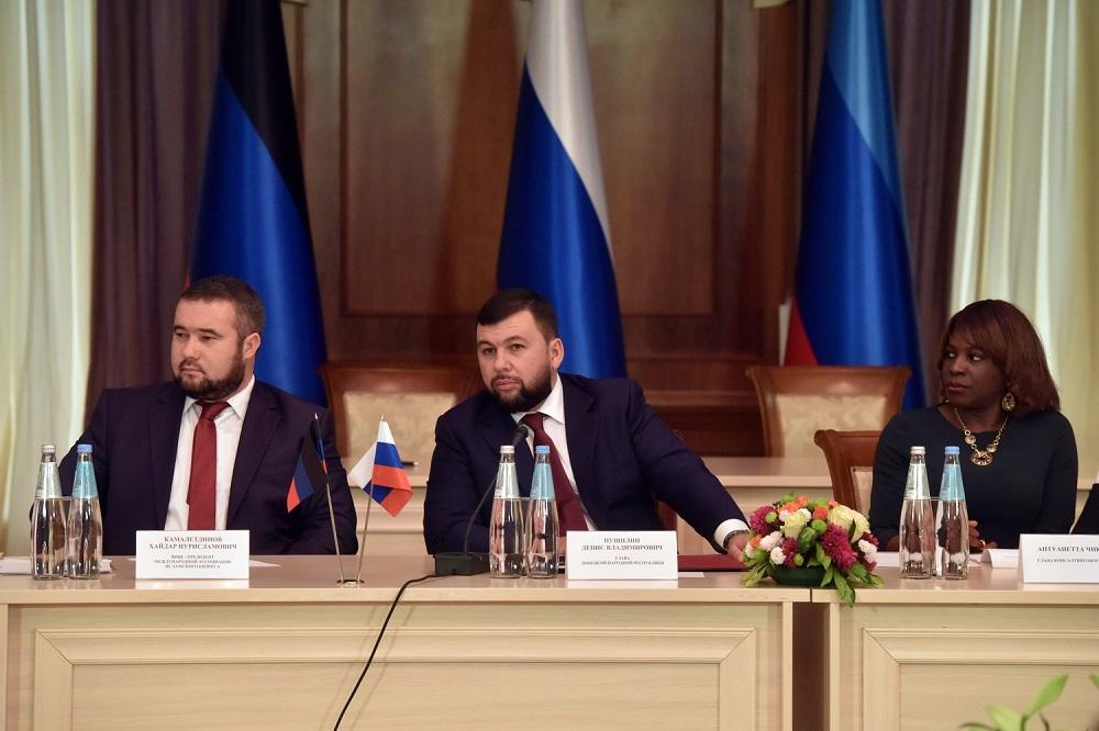 Соглашения на 135,6 млрд рублей и договора в сельхозсфере. Основные итоги международного инвестфорума в Донецке