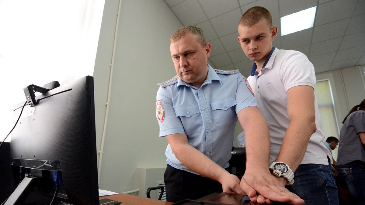 В ДНР ввели обязательную дактилоскопию при получении паспорта гражданина Республики