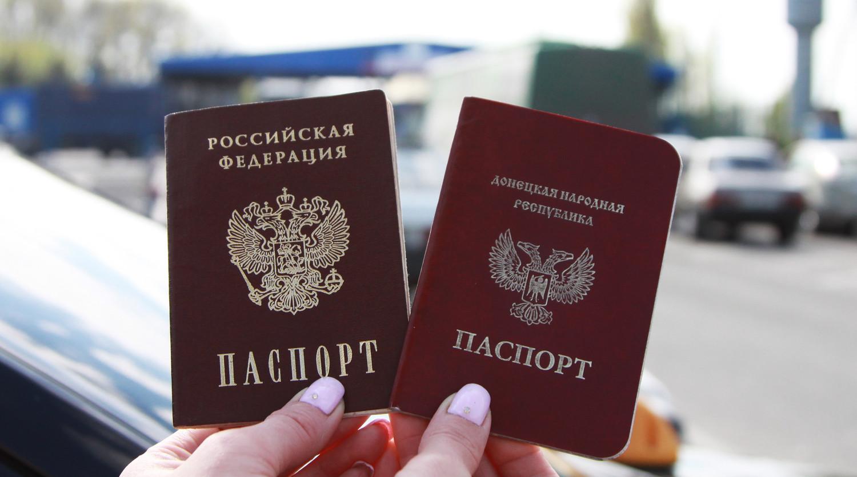 Путин подписал закон об отмене пошлины при получении паспорта РФ жителями ЛДНР