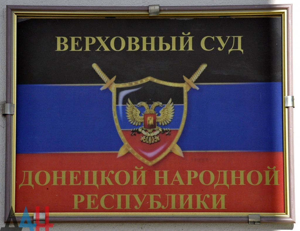 Стал известен приговор бывшей замминистра образования Ирине Симоновой