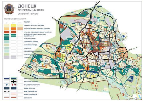 В Донецке появится архитектурно-градостроительный совет по вопросам генпланов городов