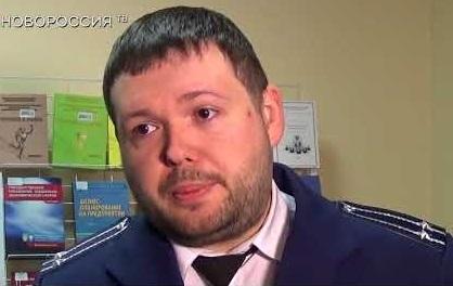 В Донецке задержан  бывший и.о.министра доходов и сборов Михаил Халин