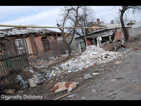 На окраине Донецка ВСУ прицельно бьют по жилым домам. Видео