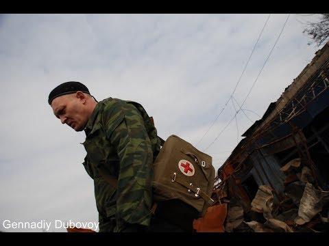 Большинство убитых и раненых на Донбассе - мирные жители - медик ополчения