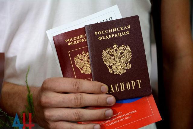В ДНР 100 гражданам оплатили госпошлину на получение паспорта России