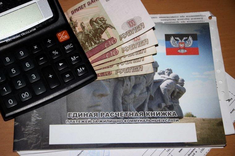 Пушилин запретил до конца года штрафовать должников за ЖКХ