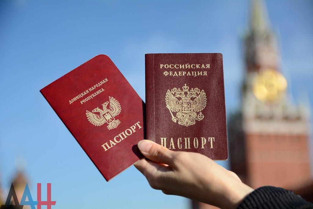 Гражданство России получили 130 000 жителей ДНР
