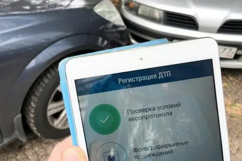 В России запустили приложение
