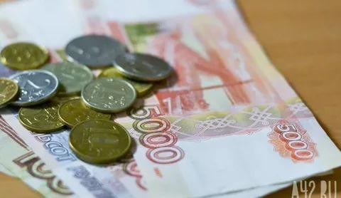 В ДНР повысили минимальную зарплату до 7 460 рублей