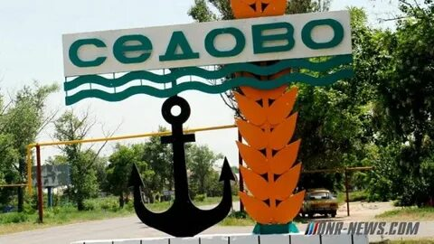 В Республике разрабатывают механизм проезда в Новоазовский район