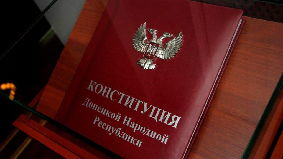 Пушилин предложил сделать русский единственным госязыком в Республике