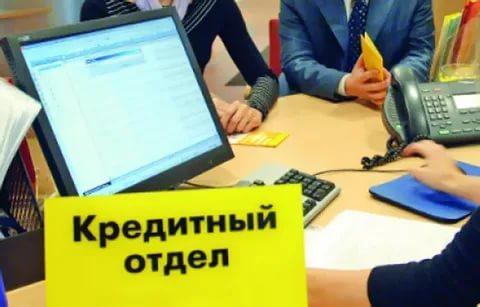 Первые кредиты гражданам Центробанк ДНР начнет одобрять с начала июля