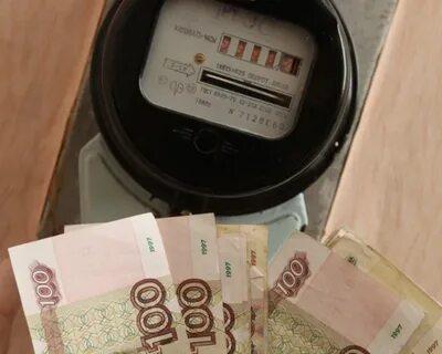 В ДНР с 1 февраля повысятся тарифы на электроэнергию