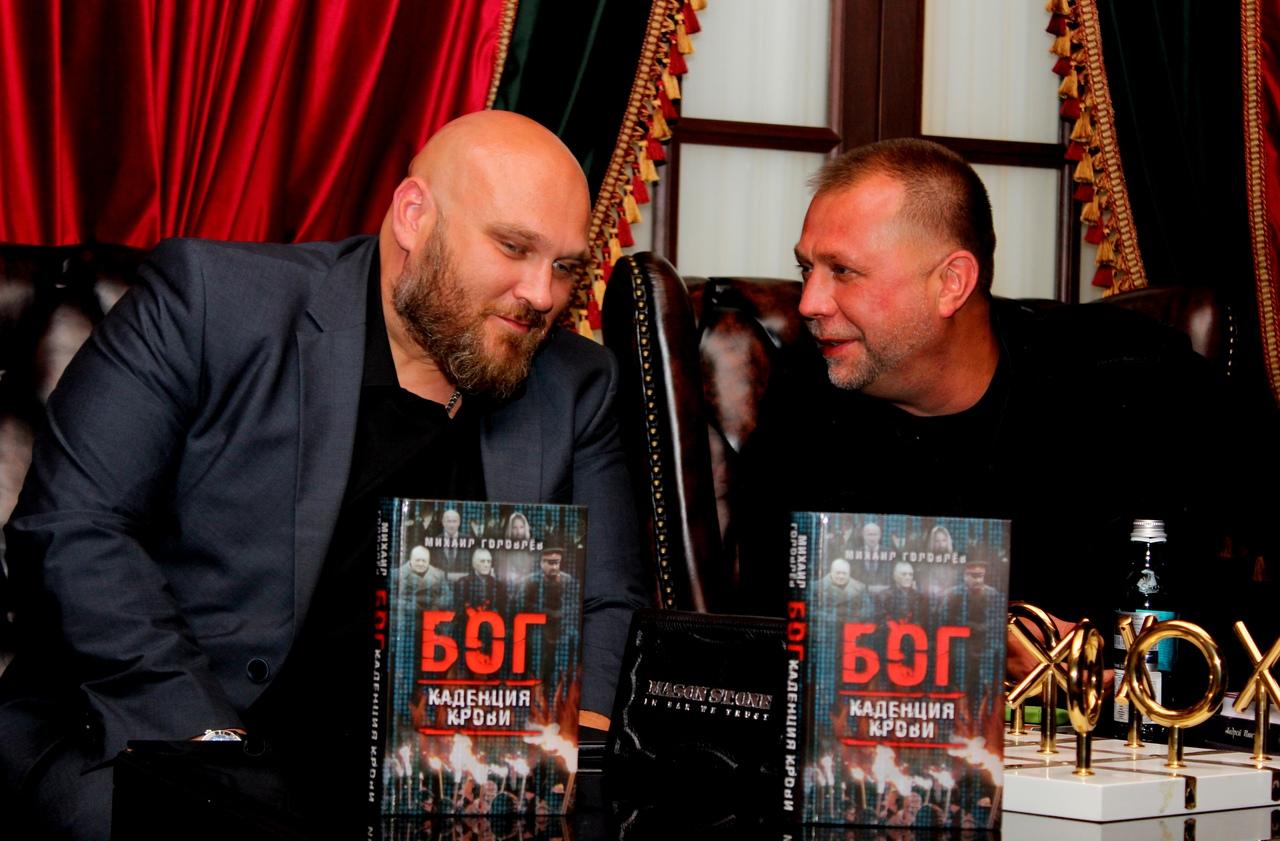 Экс-глава МГБ ДНР Пинчук презентовал в Москве новую книгу о событиях в Крыму