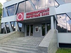 В ДНР выдали лицензию первому иностранному банку