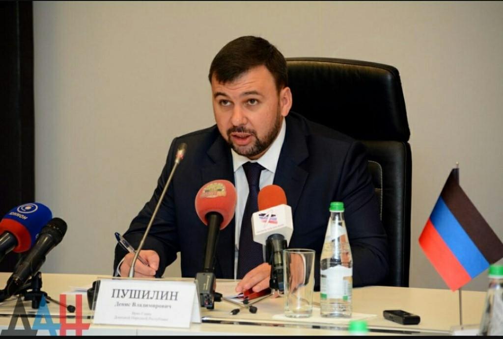 Пушилин назначил руководителей МГБ, МВД, МЧС, МИД и Минюста