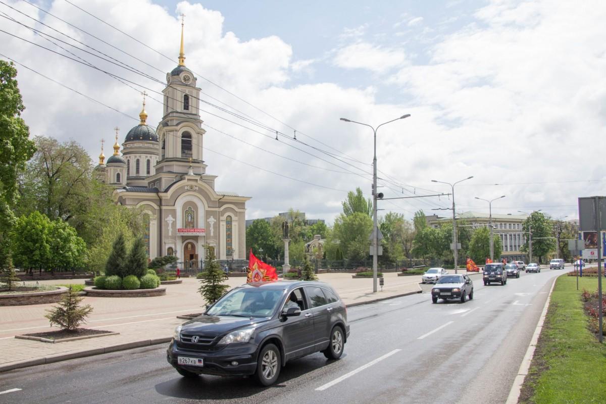 В ДНР прошел автопробег, посвященный 75-летию Победы. Фото. Видео