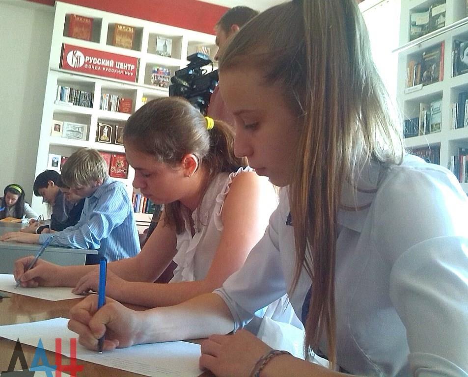 В школах ДНР увеличится число часов на изучение русского языка