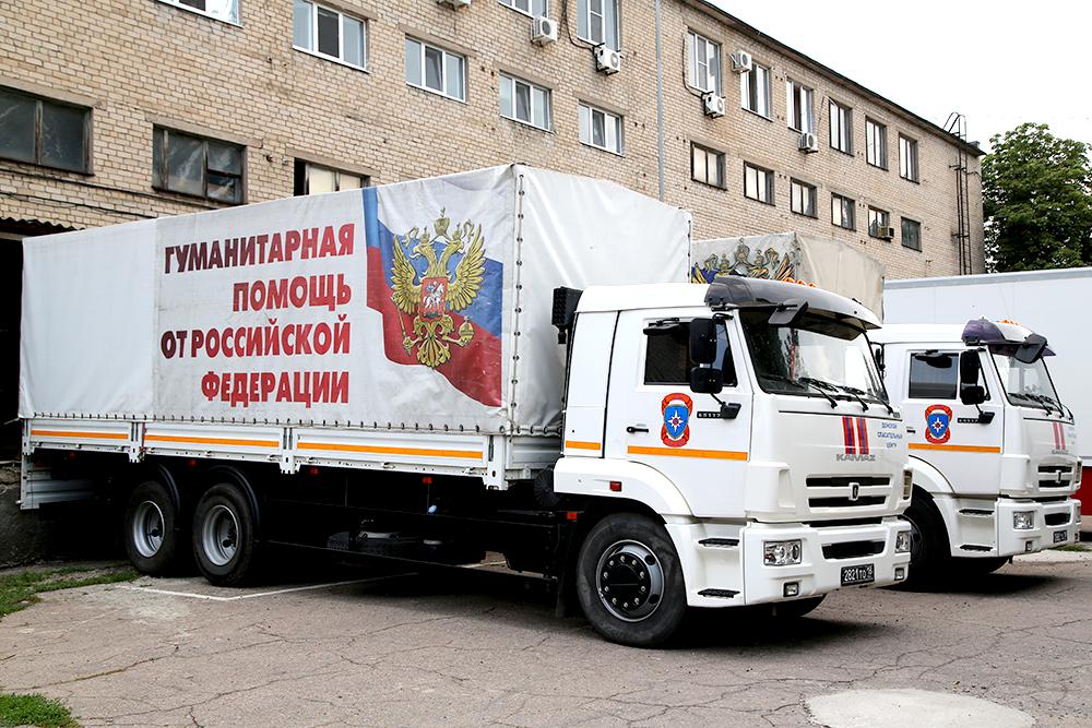 Россия отправила в ДНР внеочередной гумконвой со 140 тоннами медикаментов