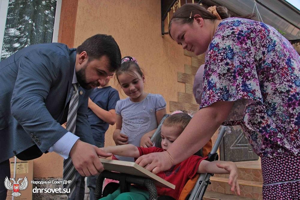 Семейный кодекс ДНР вступает в силу с 1 сентября 2020 года
