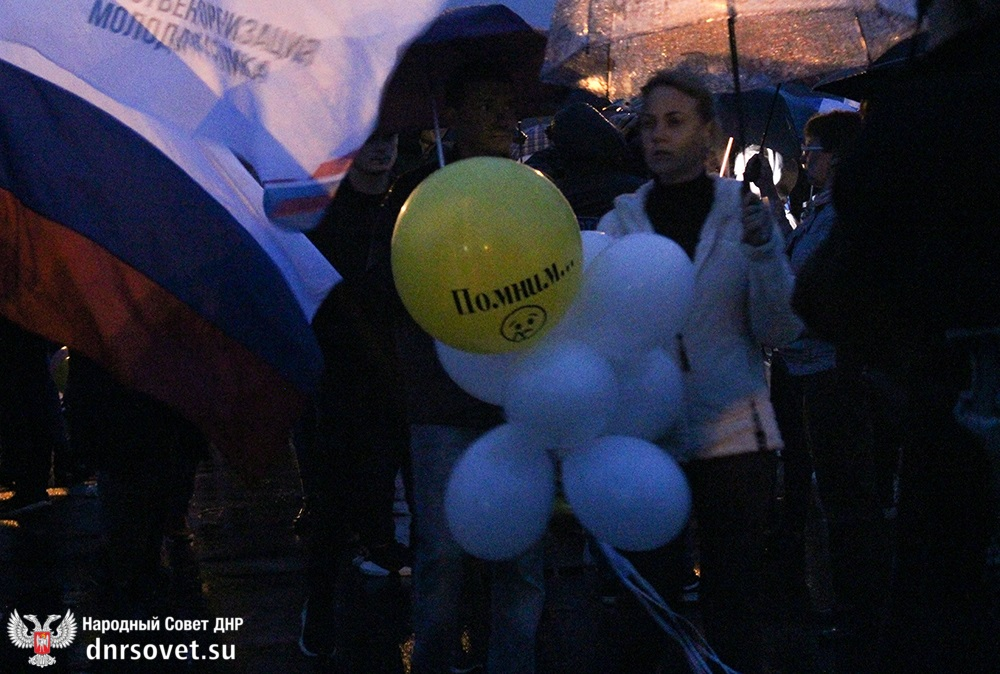 В Донецке прошла акция