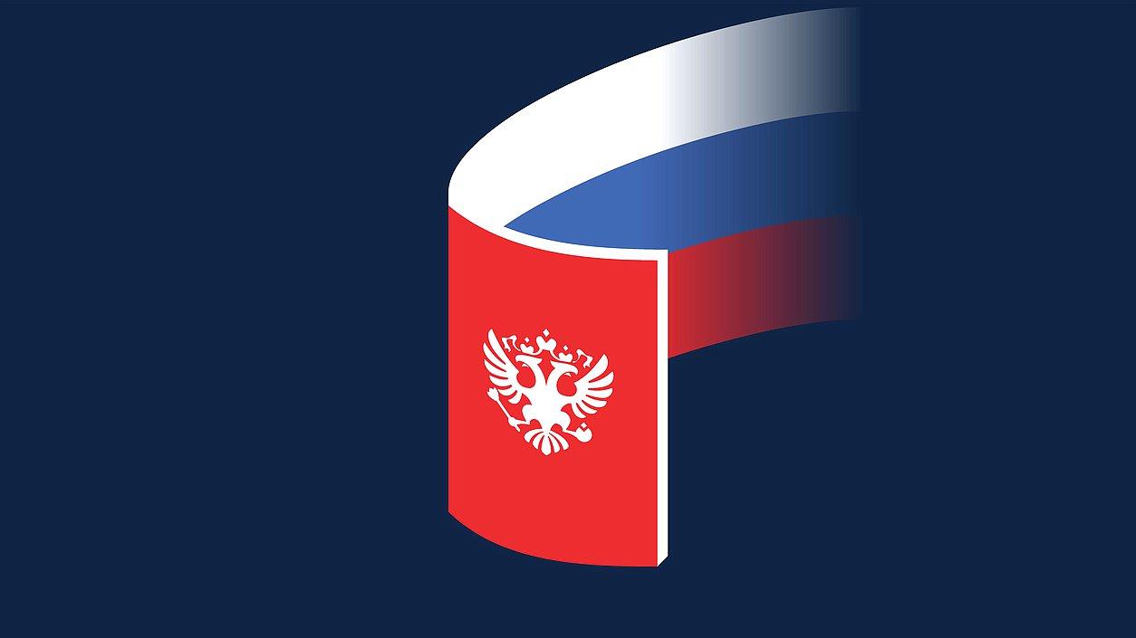 Путин предложил вручать новое издание Конституции РФ вместе с паспортом