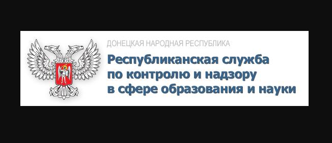 В Республике сменили главу Ресобрнадзора