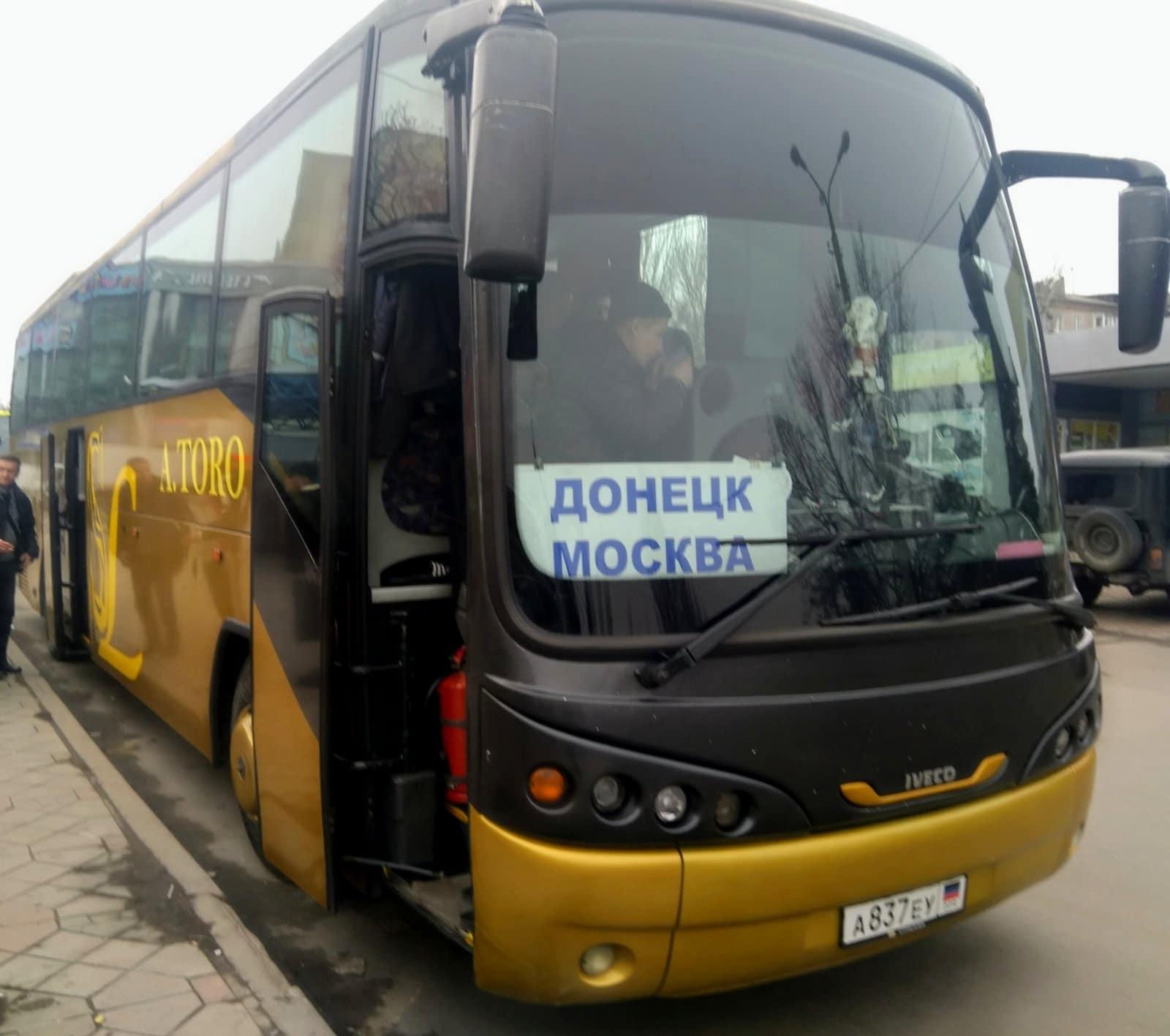 Возобновлено движение рейсовых автобусов из ДНР в Россию