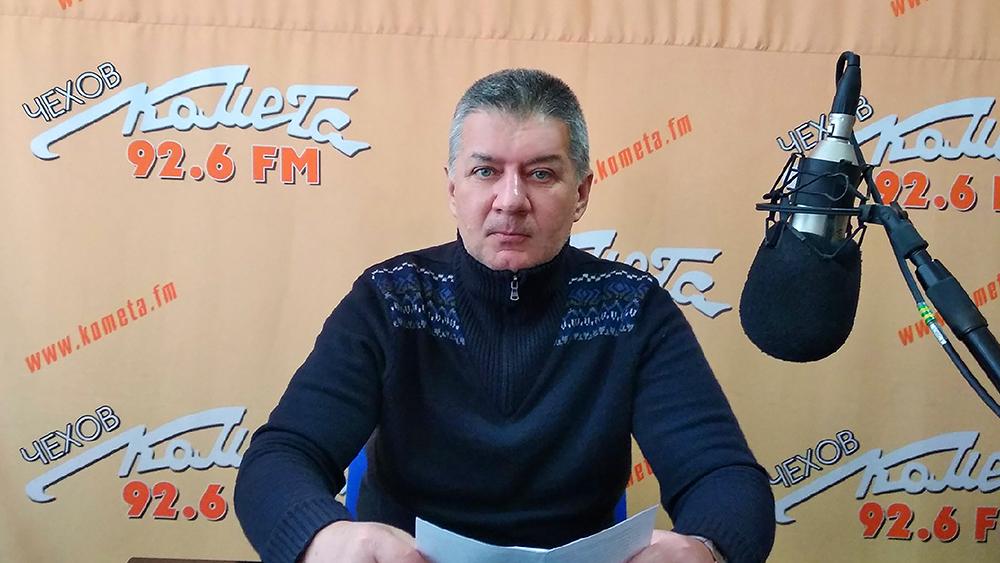 Президентом Адвокатской палаты ДНР избран Юрий Митченко
