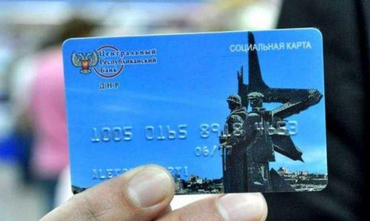 Центробанк приостановил обновление данных получателей пенсионных карт