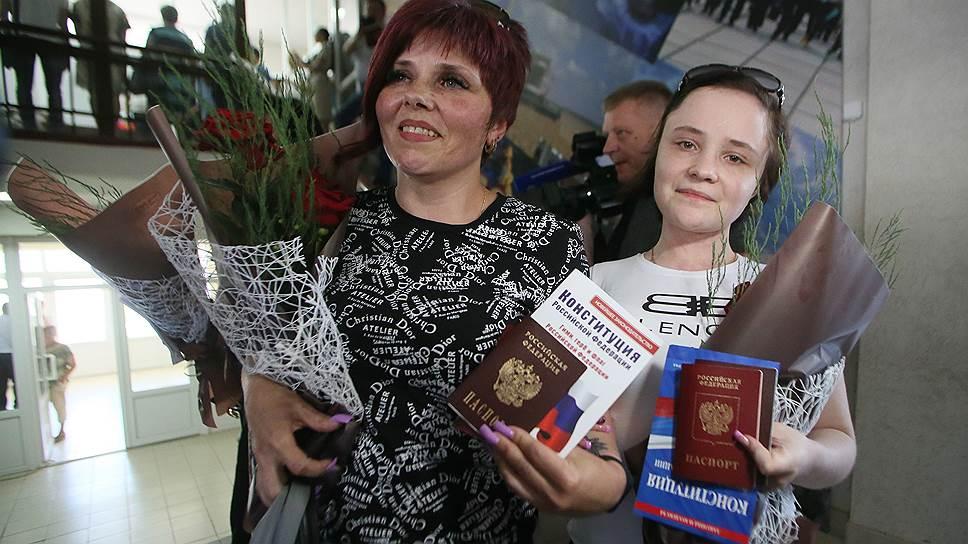Госдума отменила для  жителей ЛДНР госпошлину за прием в гражданство РФ