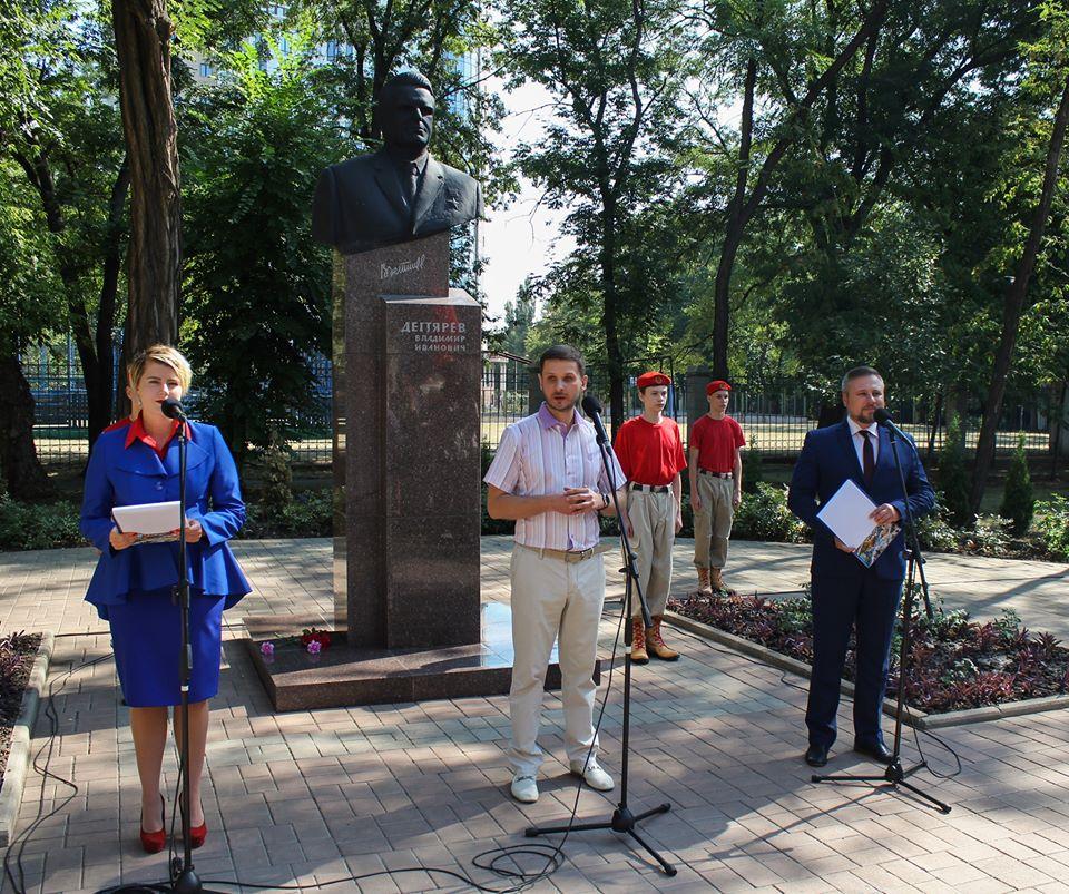 Митинг, марка и памятный знак. В Донецке масштабно отметили 100-летие Владимира Дегтярёва