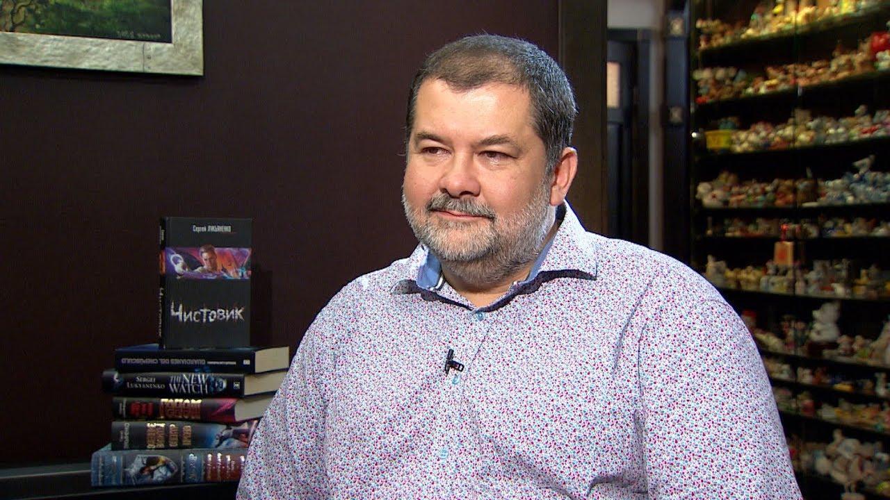 В Донецк приедет писатель-фантаст Сергей Лукьяненко, по книгам которого сняли